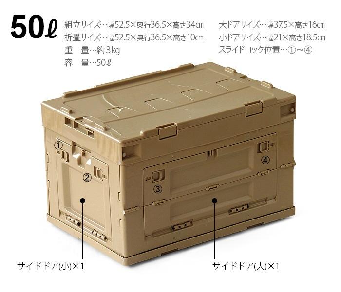 オリコン シェルフ ori-con shelf 50L