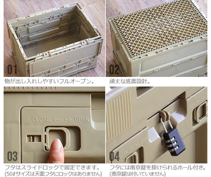 オリコン シェルフ ori-con shelf 80L