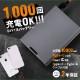モバイルバッテリー 繰り返し1000回充電可能 10000mAh USB Type-Cポート搭載(OWL-LPB10007)宅C