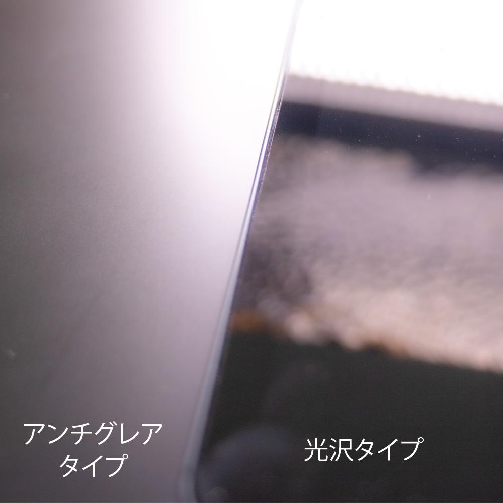 iPad mini (第5世代 2019年モデル)対応フィルム ペーパーライクフィルム 紙のような描き心地 マットタイプ(OWL-PFIB7901-AG)