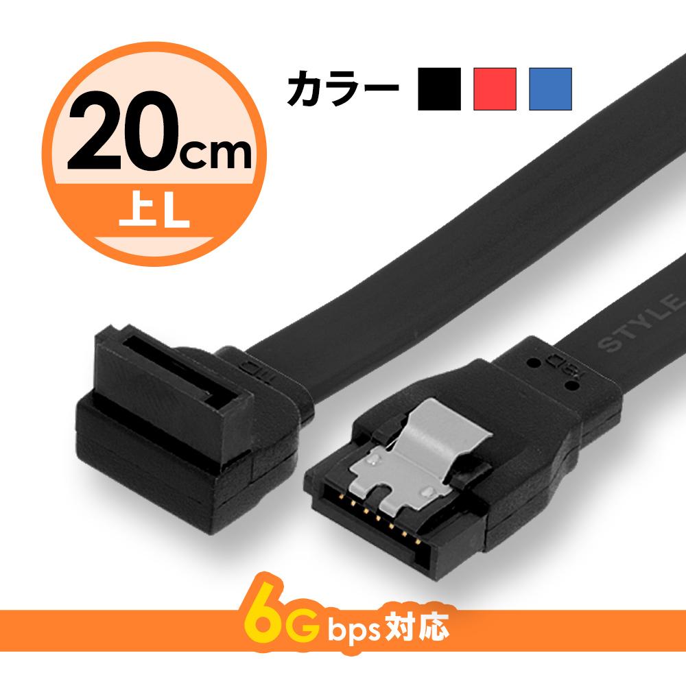 シリアルATA3ケーブル ストレート – 上L型コネクター ラッチなし 6Gbps対応 20cm(OWL-SATA3SLT20)