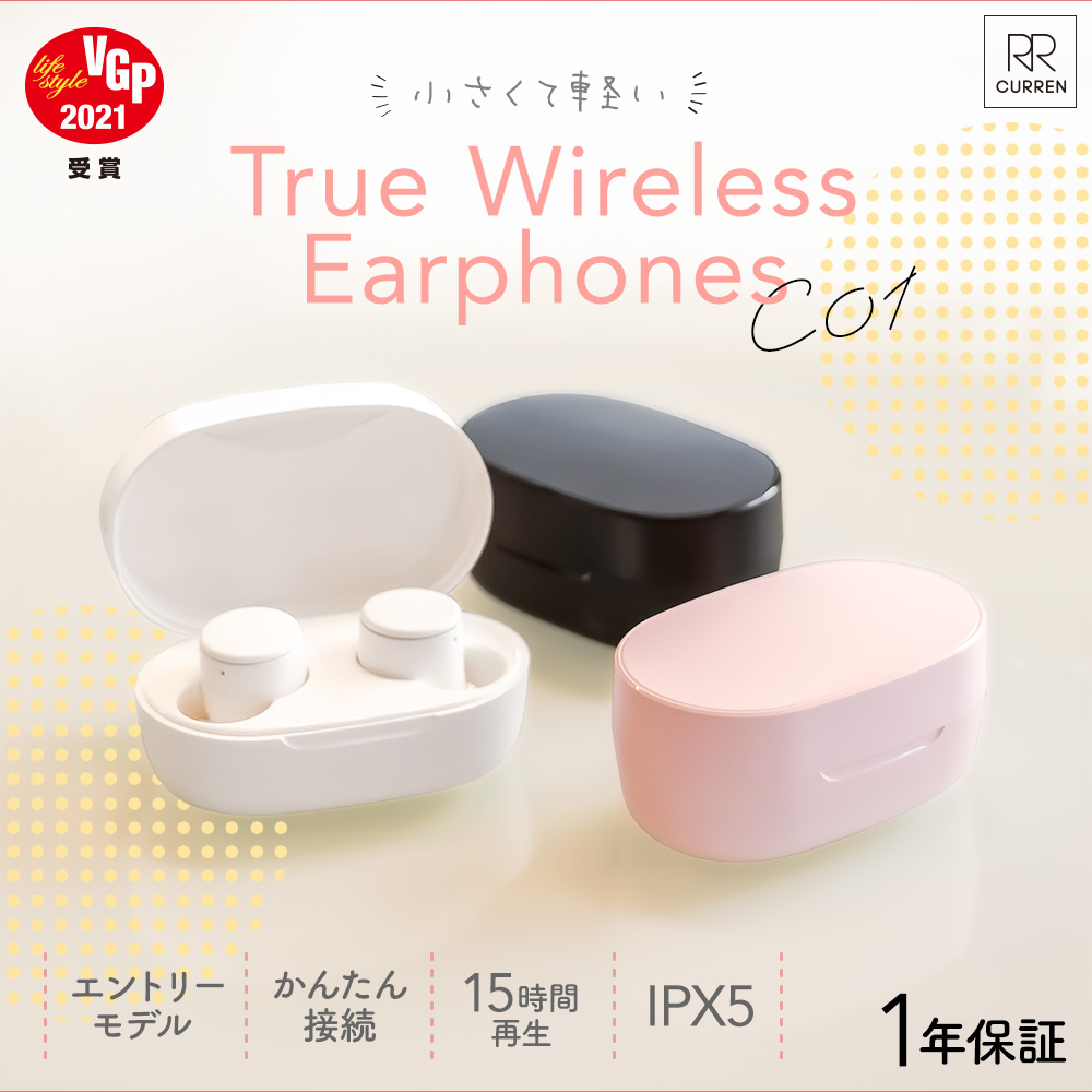 完全ワイヤレスイヤホン 聴きやすく疲れにくい優しい音質 CURREN C01(OWL-BTTW-C01) 宅C
