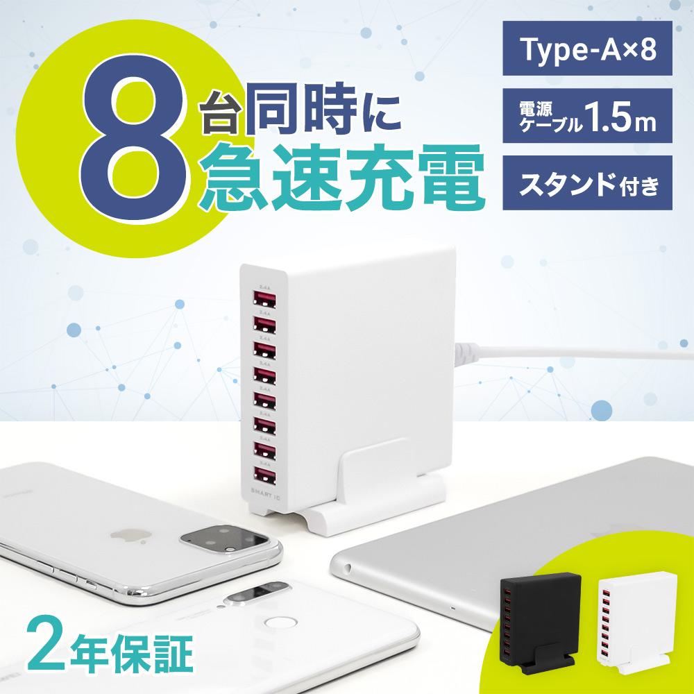 8ポートAC充電器 72W 合計出力14.4A (OWL-ACU8S72)