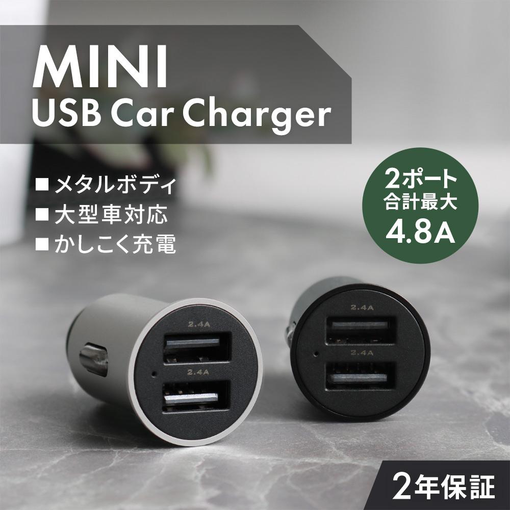 シガーソケット充電器 USB Type-A×2ポート 合計最大出力4.8A(OWL-CCU224W)