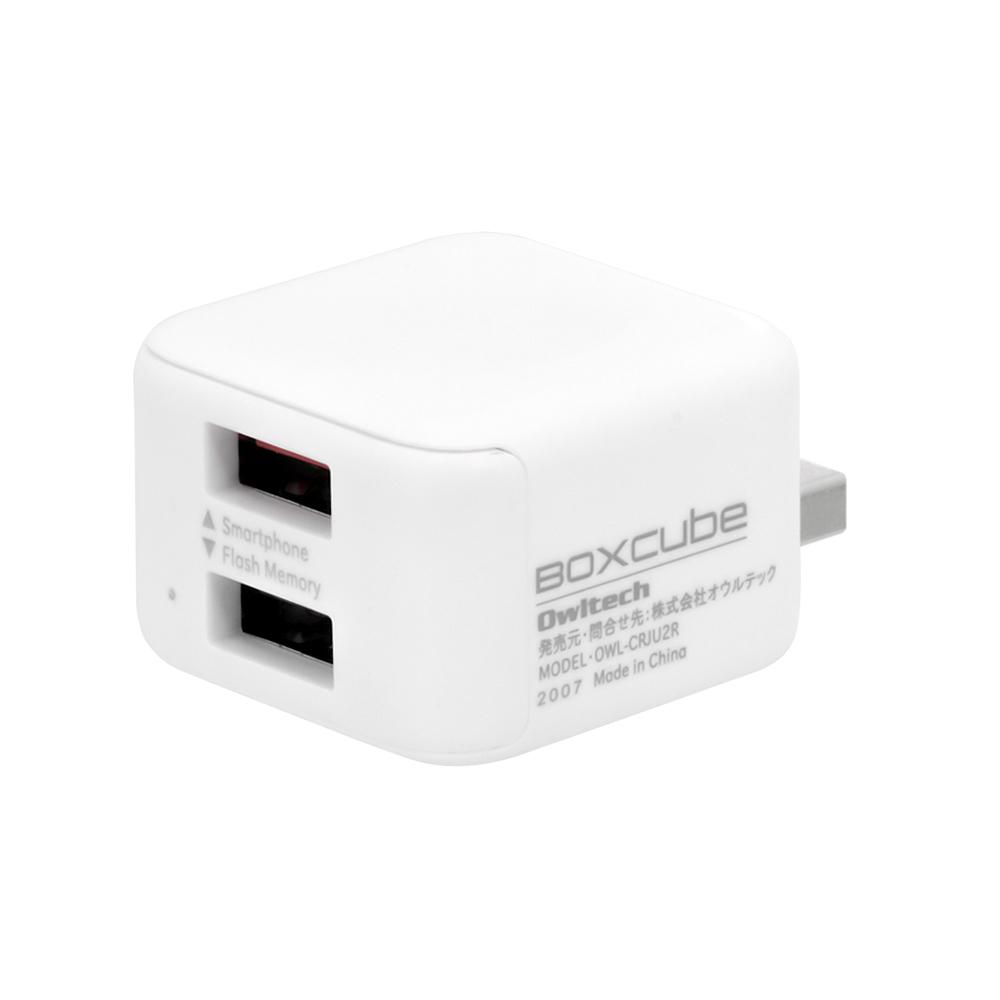 BoxCube 充電しながら簡単データ保存 自動バックアップ機能付きカードリーダー(OWL-CRJU2R)
