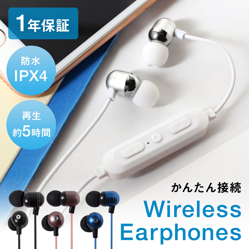Bluetooth ワイヤレスイヤホン(OWL-BTEP16)宅C