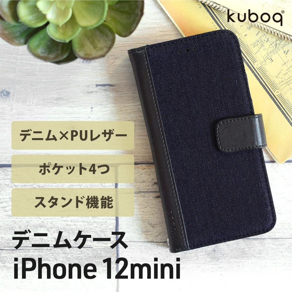 iPhone 12 mini (5.4インチ) 用 デニム×PUレザー 手帳型ケース インディゴブルー×ブラック(OWL-CVIC5413-IDBK) 宅C