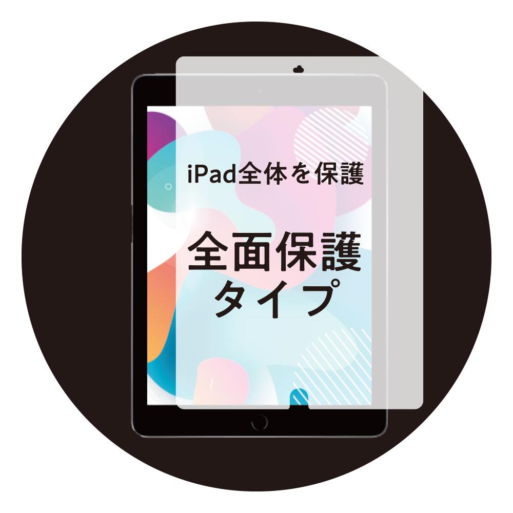 iPad 10.2インチ(第7世代)(第8世代)対応 紙のような描き心地のフィルム ペーパーライクフィルム マットタイプ(OWL-PFIB10201-AG)