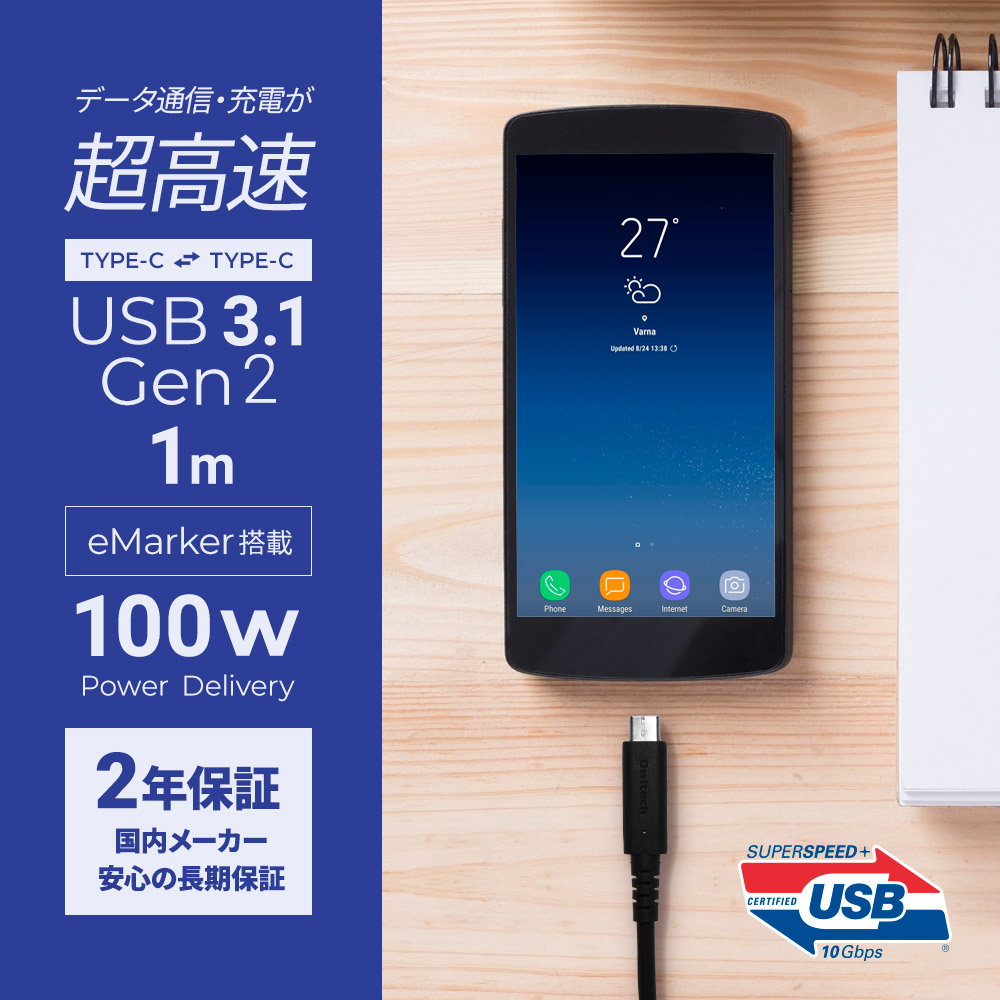 USB3.1Gen2 Type-C to Type-Cケーブル パワーデリバリー対応 eMarker内蔵 1m(OWL-CB31K5CC10)宅C
