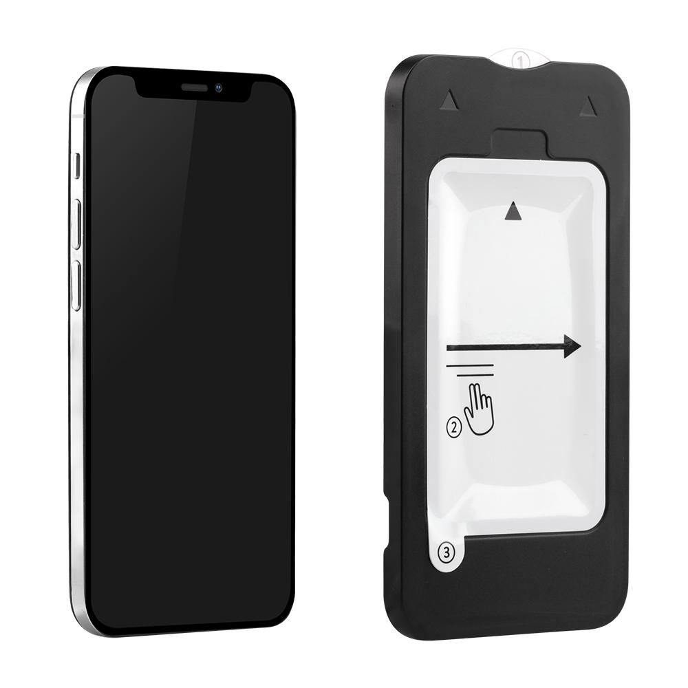 iPhone 12 mini (5.4インチ) 用 貼りミスゼロ かんたん3ステップ貼り付けキット付き 全面保護 強化ガラス 光沢(OWL-GSIC54F-CL) 宅C