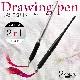 2wayタッチペン 書きやすいロングボディー 2種類の選べるペン先(OWL-TPSE03)