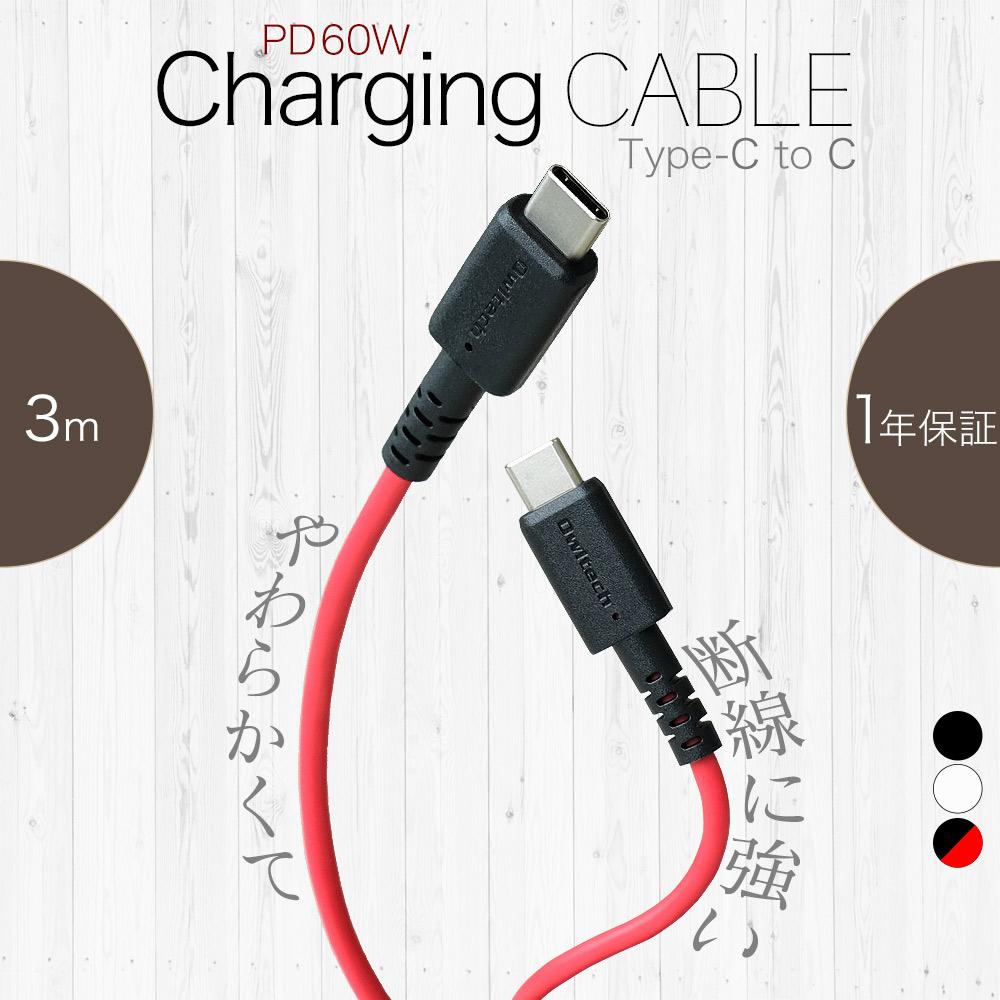 やわらかくて断線に強い USB Type-C to USB Type-Cケーブル 3m(OWL-CBKCCS30)