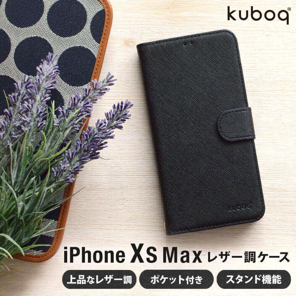 iPhone XS Max 6.5インチ 手帳型ケース PUレザー(OWL-CVIA6501)