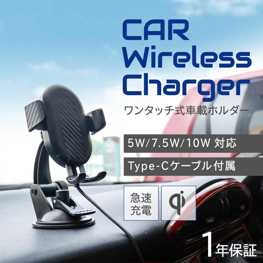 車載用ワイヤレス充電スマートフォンホルダー USB Type-C入力 Qi10W充電(OWL-CHQI01)