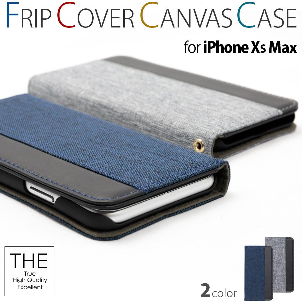 iPhone XS Max 6.5インチ 手帳型ケース ファブリックxPUレザー(OWL-CVIA6506)