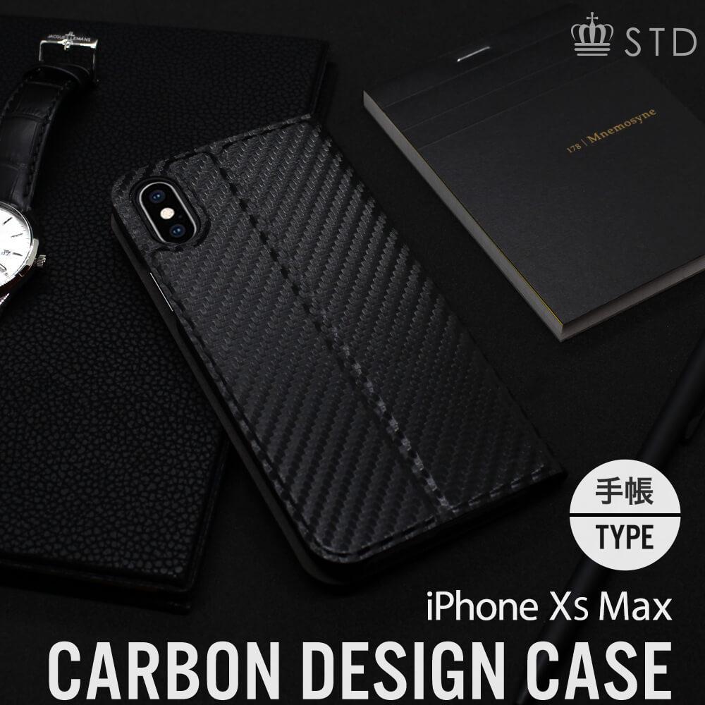 iPhone XS Max 6.5インチ 手帳型ケース PUレザー カーボン調(OWL-CVIA6508)