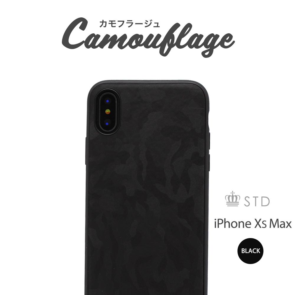 iPhone XS Max 6.5インチ ハイブリッドケース カモフラージュ(OWL-CVIA6510)
