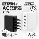 4ポートAC充電器 Smart IC搭載 合計6.8A対応 急速充電(OWL-ACU4F68S)