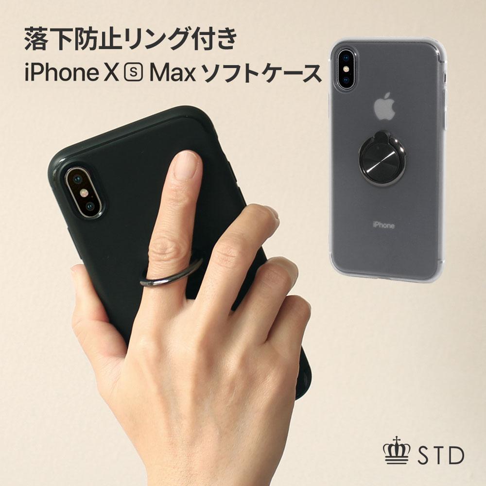 iPhone XS Max 6.5インチ リング付背面ケース(OWL-CVIA6512)