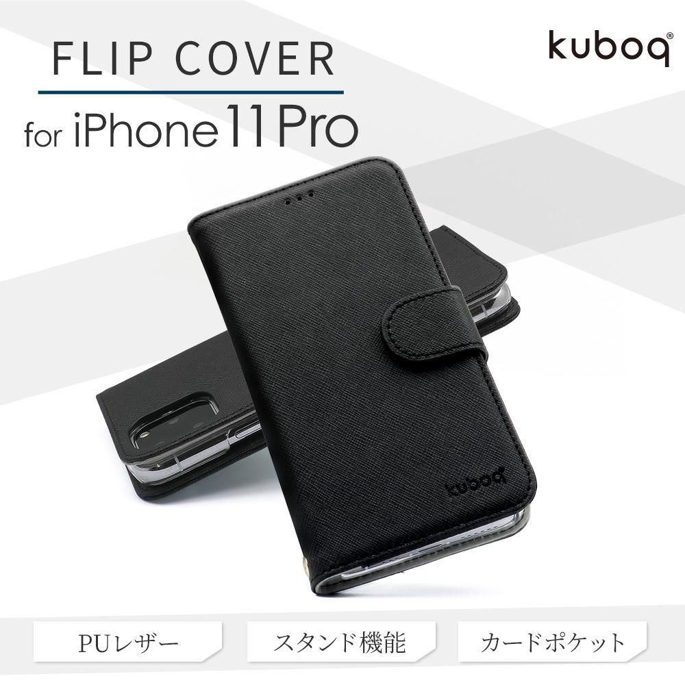 iPhone 11 Pro対応 手帳型ケース(OWL-CVIB5801)宅C