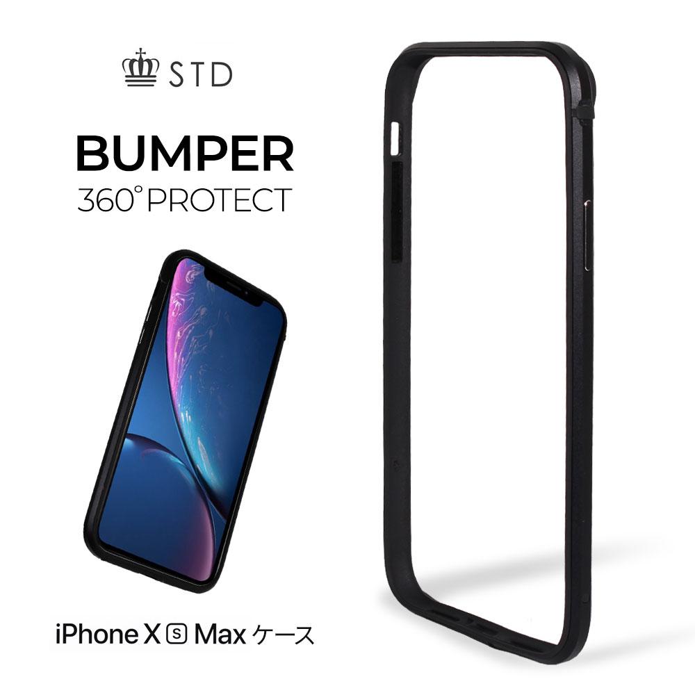 iPhone XS Max 6.5インチ ハイブリッド+アルミニウムバンパー(OWL-CVIA6514)