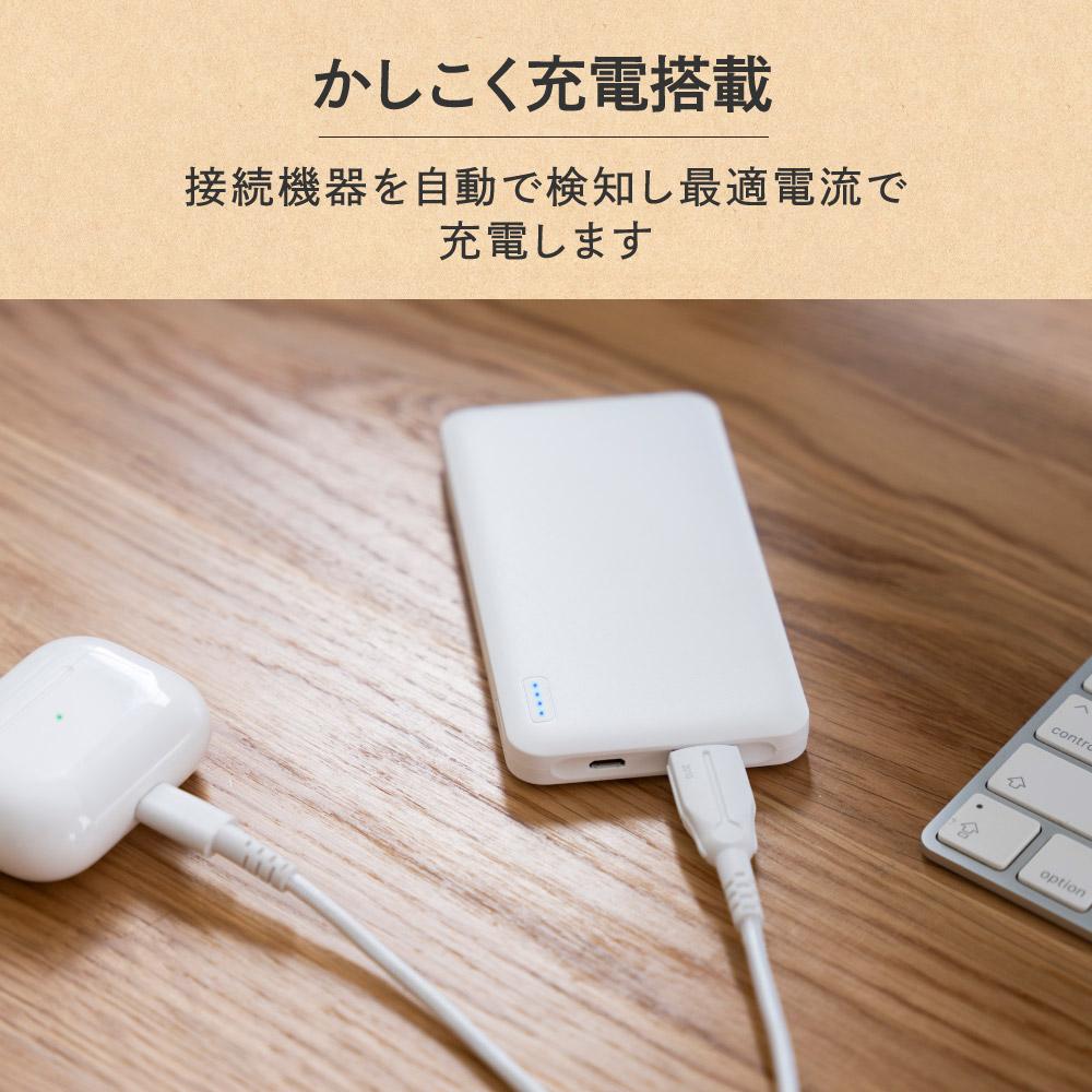 モバイルバッテリー 薄くて大容量5,000mAh SmartIC搭載 PSE適合商品 防災(OWL-LPB5005)宅C