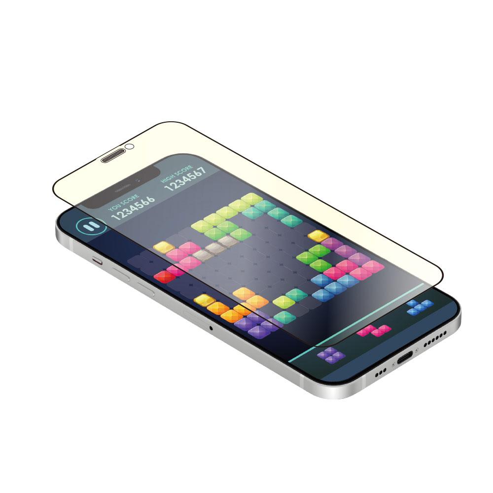 iPhone12/12Pro対応 (6.1インチ) 用 貼りミスゼロ かんたん3ステップ貼り付けキット付き 耐衝撃 トリプルストロング 全面保護 強化ガラス マットブルーライトカット(OWL-GUIC61F-AB) 宅C