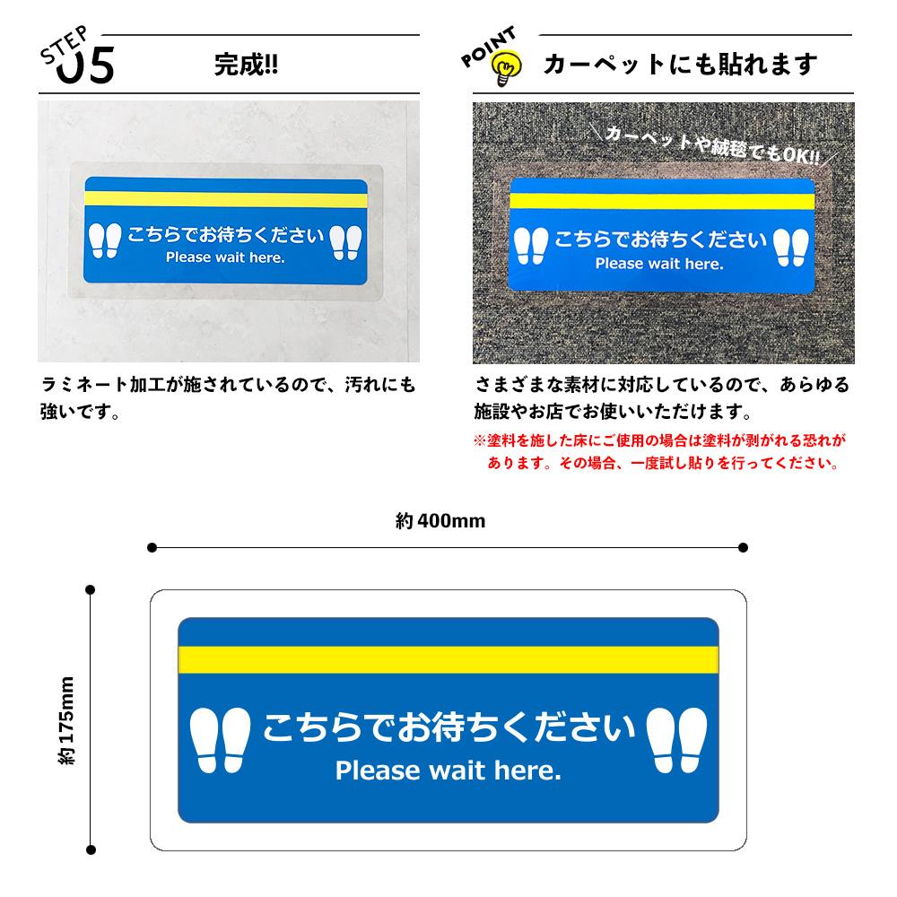 【受注生産:ご注文から1週間前後で発送予定】お客様誘導ステッカー 丸型 3枚セット(LE-FSTICKER-06)