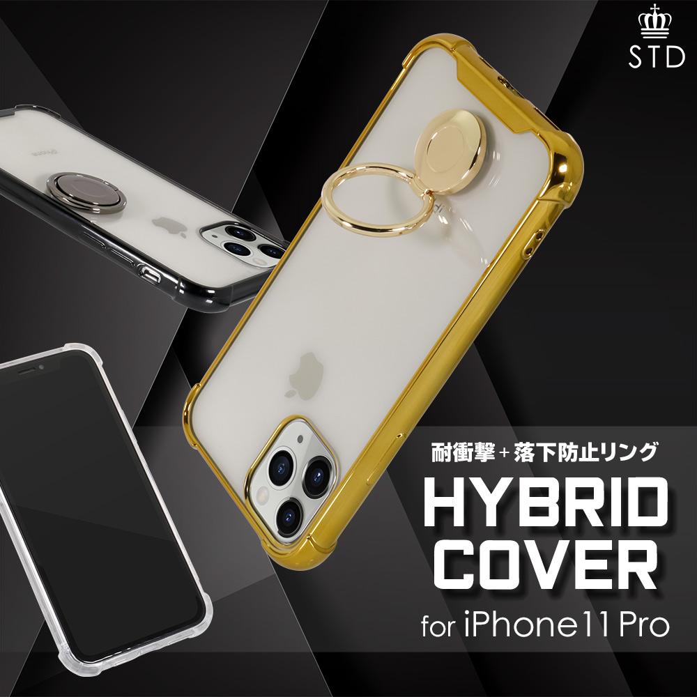 iPhone 11 Pro対応 落下防止リング付き 耐衝撃ハイブリッド ケース(OWL-CVIB5807)宅C