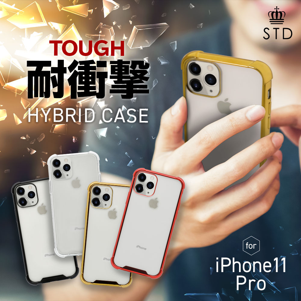 iPhone 11 Pro対応 TPUとPCでしっかり守る 耐衝撃ハイブリッドケース(OWL-CVIB5809)宅C