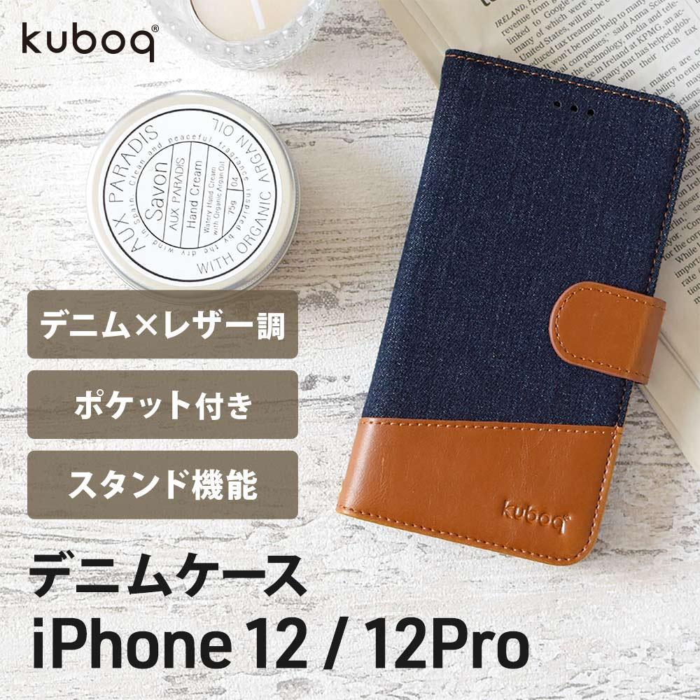 iPhone12/12Pro対応 (6.1インチ) 用 デニム×PUレザー 手帳型ケース インディゴブルー × キャメル(OWL-CVIC6112-IDCA) 宅C