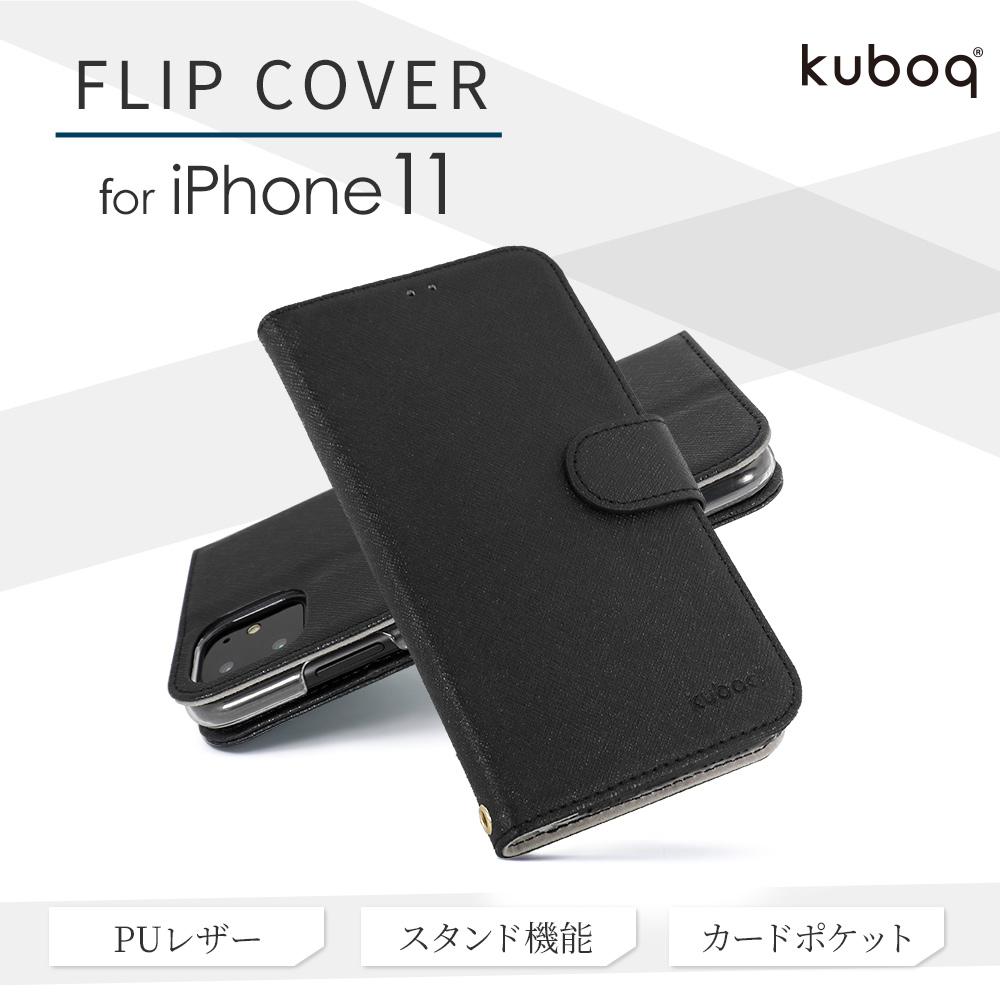 iPhone 11対応 手帳型ケース(OWL-CVIB6101)宅C