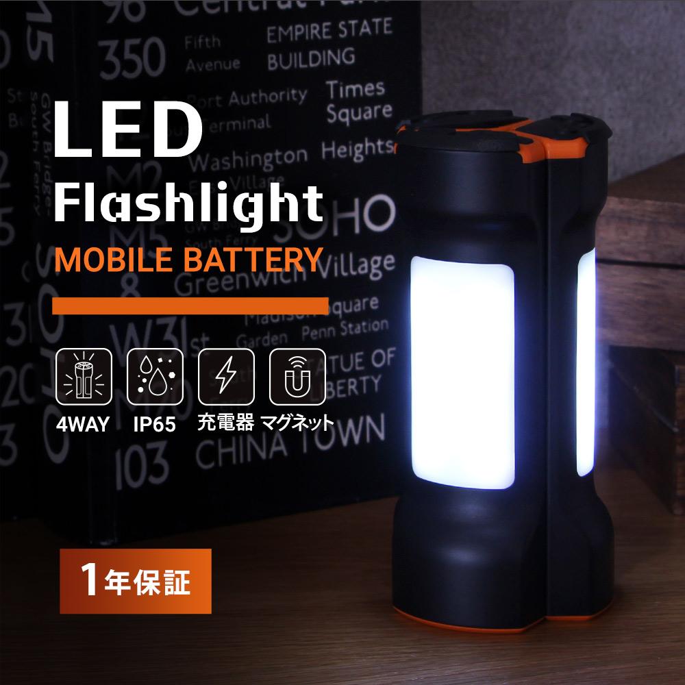 LED懐中電灯型モバイルバッテリー 2500mAh ×3本セット(OWL-LPB2501LA) 宅C