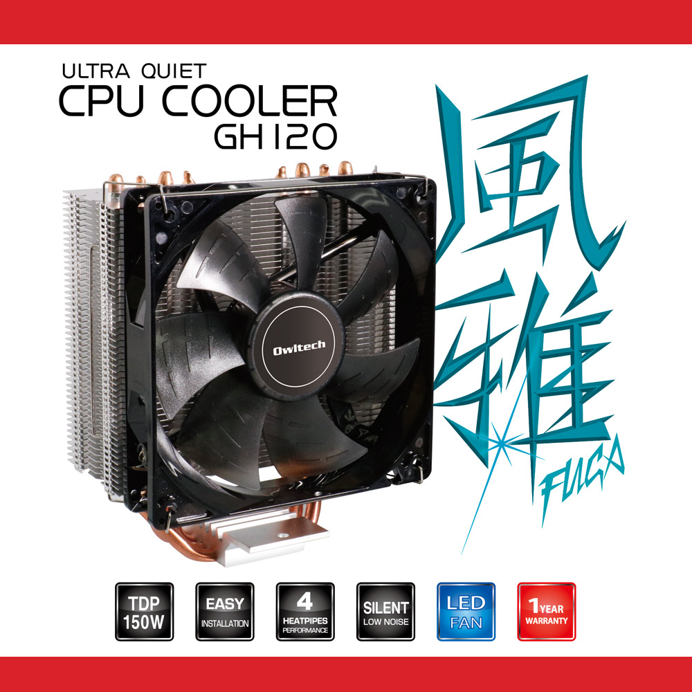 """静音120mmファンのサイドフローマルチCPUクーラー""""風雅""""(OWL-CPUC02)"""