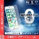 【アウトレット商品】耐衝撃 画面保護 強化ガラス iPhone 8/7/6s/6対応 光沢・ブルーライトカットタイプ(OL-ZGSIC47-BC)