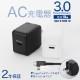 USB Type-C×1ポート AC充電器  超タフType-C to Type-Cケーブル付き(OWL-APD18KCC15)