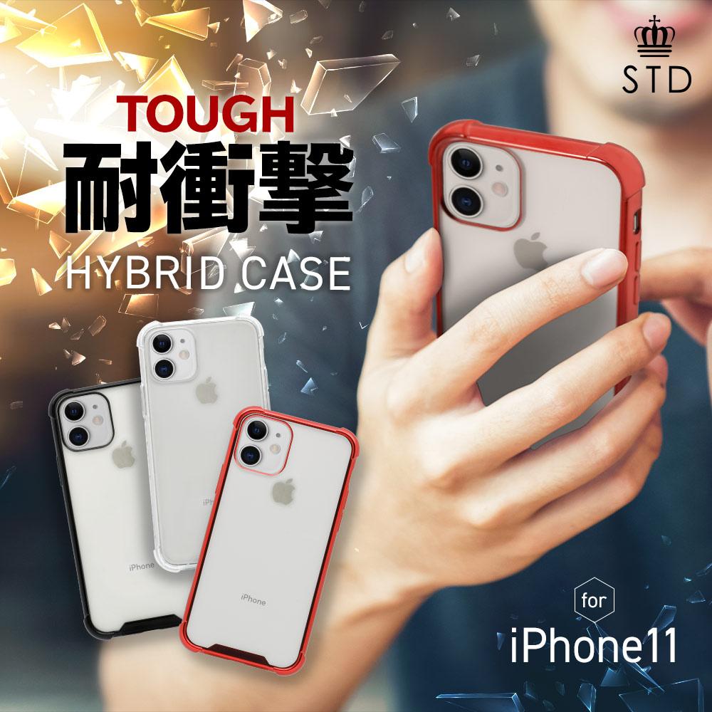 iPhone 11対応 TPUとPCでしっかり守る 耐衝撃ハイブリッドケース(OWL-CVIB6109)宅C