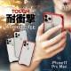 iPhone 11 Pro Max対応 TPUとPCでしっかり守る 耐衝撃ハイブリッドケース(OWL-CVIB6509)宅C