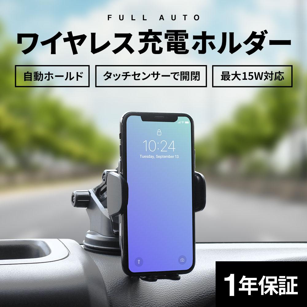 車載用ワイヤレス充電スマートフォンホルダー USB Type-C入力 Qi充電(OWL-CHQI02)