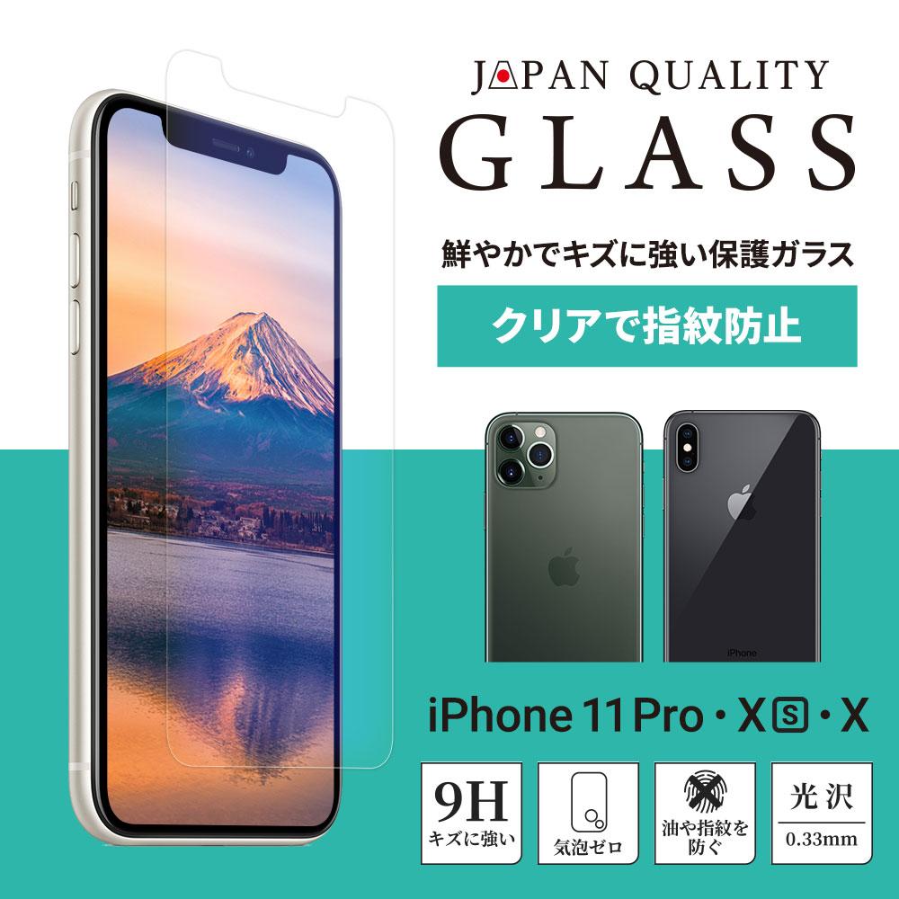 iPhone 11 Pro/Xs/X対応 液晶画面保護強化ガラス クリア(OWL-GSIB58-CL)宅C