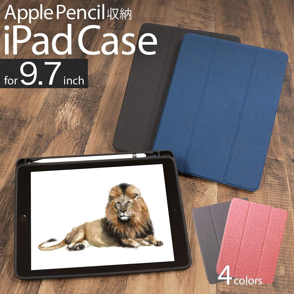 Apple Pencil収納用ペンホルダー付き iPadケース(OWL-CVIP904)