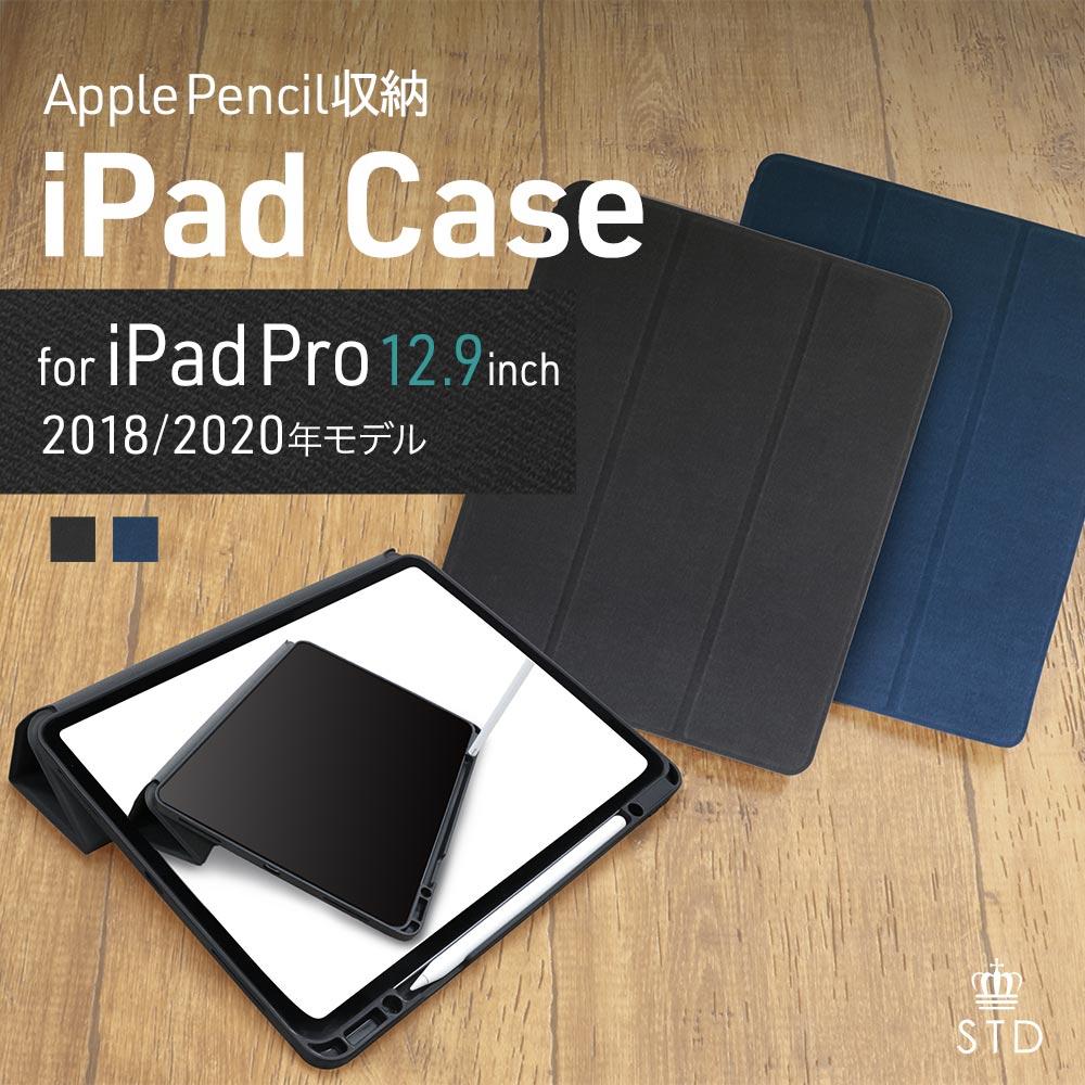 Apple Pencilを収納しながら充電できるホルダー付きケース iPad Pro 12.9inch対応(OWL-CVIC12901)