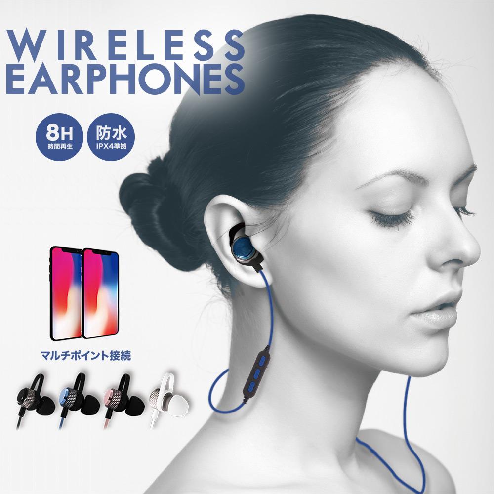 Bluetooth5 ワイヤレスイヤホン やわらかフックで耳に固定(OWL-BTEP06S)宅C