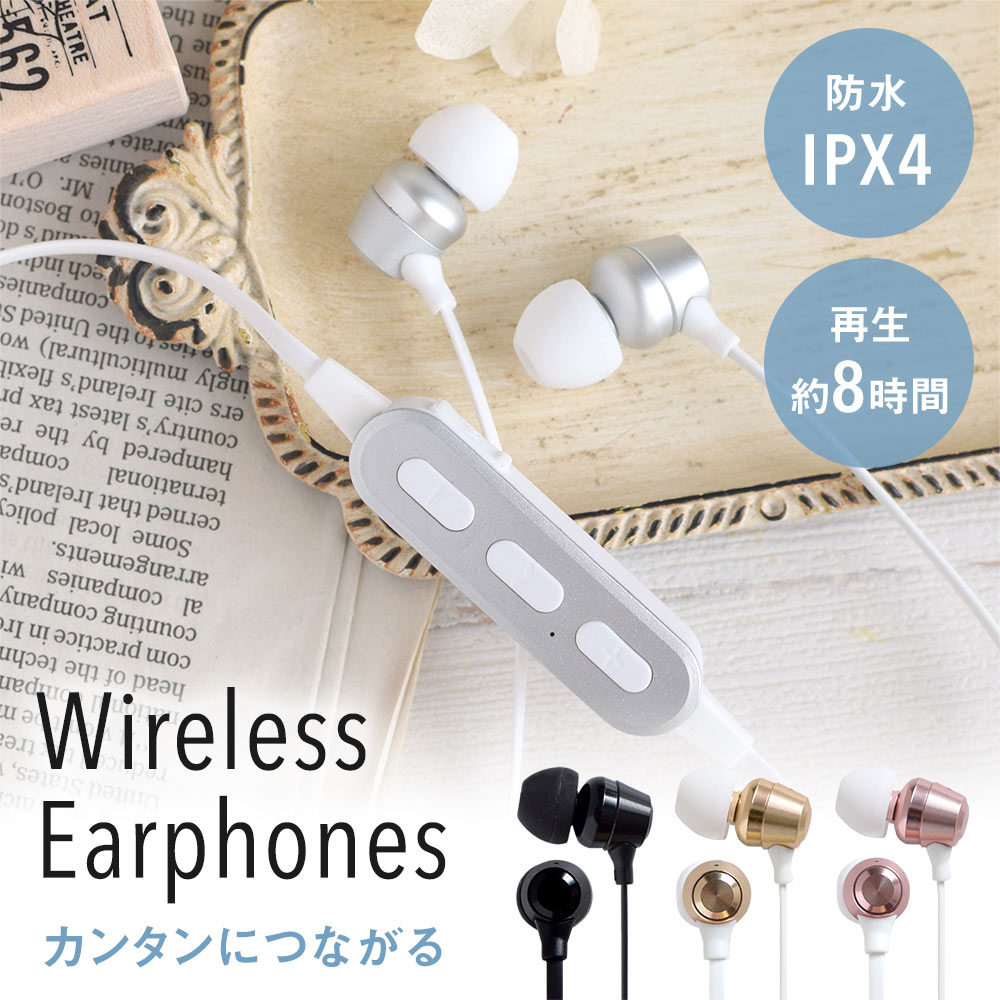 Bluetooth5 ワイヤレスイヤホン かんたん接続(OWL-BTEP07S)宅C