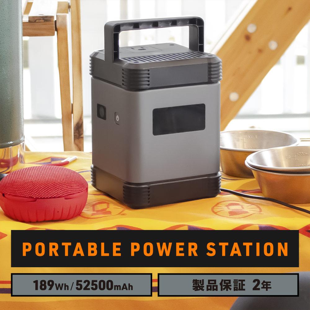 ポータブル電源 PORTABLE POWER STATION 52,500mAh (OWL-LPBL52501)
