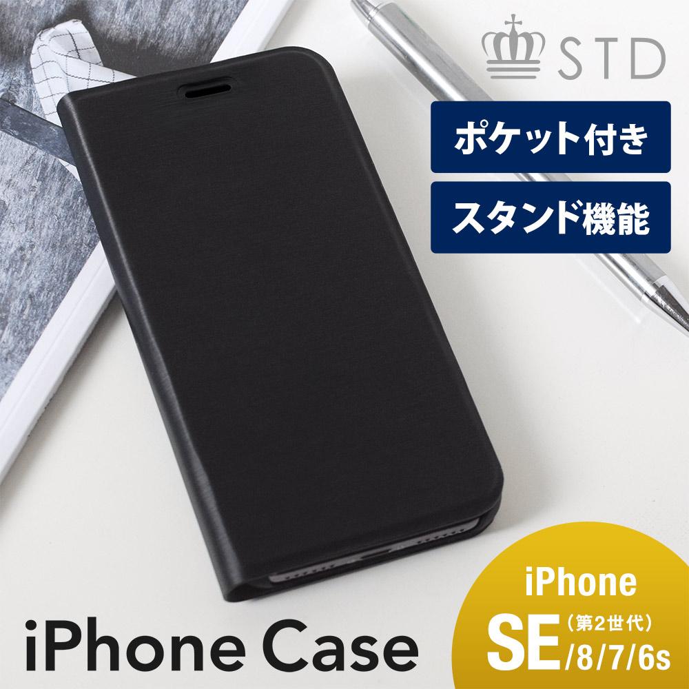 シルキーなさわり心地の良いスリムな手帳型ケース iPhoneSE(第2世代)/8/7/6s対応(OWL-CVIC4702)