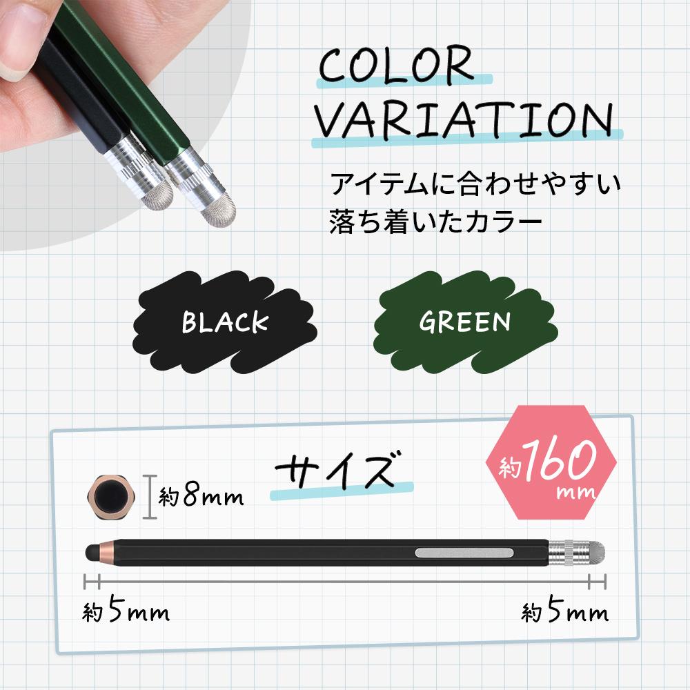 えんぴつ型タッチペン 導電繊維とシリコンの2WAY 静電式(OWL-TPSE08)宅C