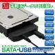 16TB対応 2.5/3.5インチHDD/SSD SATA→USB3.2Gen2変換 データ転送ケーブル ACアダプター付(OWL-SA23U32-C)