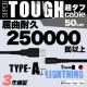 超タフストロングケーブル USB Type-A to Lightning 50cm 屈曲試験25万回合格 (OWL-CBALA5)