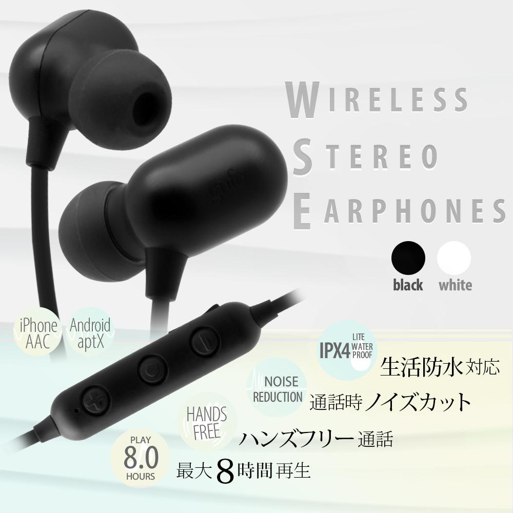 ワイヤレスイヤホン おしゃれなカプセルデザイン 高音質なaptXとAACに対応 Bluetooth4.1 IPX4準拠(OWL-BTEP13)宅C